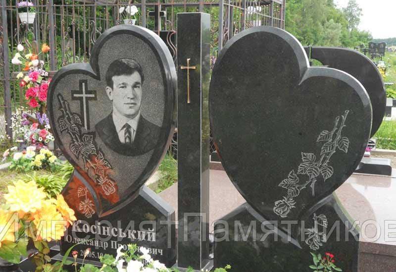 Памятник Сердце № 593