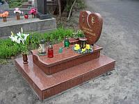 Памятник Сердце № 596