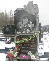 Памятник Сердце № 5010