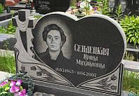 Памятник Сердце № 5011