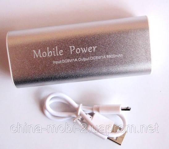 Универсальная батарея  mobile power bank  8800 mAh