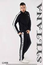 Мужской спортивный костюм , фото 2