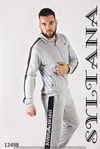 Мужской спортивный костюм , фото 3