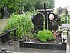 Памятник Сердце № 5020