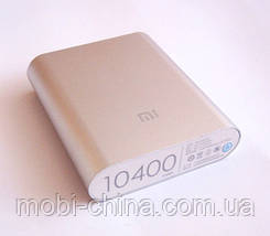 Универсальная батарея - Xiaomi power bank MI 4, 10400 mAh, фото 3