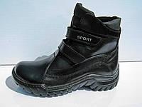 """Кожаные подростковые ботинки с ребристой подошвой """"Подросток-липучки"""""""