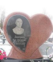 Памятник Сердце № 5030