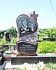 Памятник Сердце № 5031