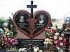 Памятник Сердце № 5033