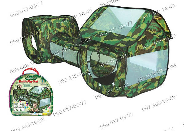 Игровые палатки, Детская камуфляжная палатка с туннелем A999-144 (919030), активные игры с детьми, палатки, фото 2