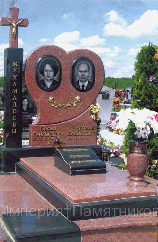 Памятник Сердце № 5037