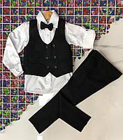 Дитячий шкільний костюм для хлопчика 5-8 років,білий з чорним