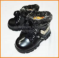 Детские ботинки | Спортивные ботинки для мальчика