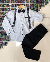Дитячий шкільний костюм Підтяжки для хлопчика 5-8 років,блакитний з чорним
