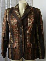 Пиджак женский нарядный красивый бренд Authentic р.48 4999