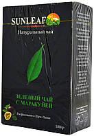 Чай зеленый SunLeaf Маракуєю 100г