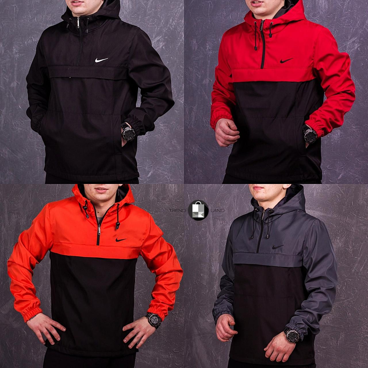 Размеры S-3XL | Чоловіча куртка анорак Nike 5 кольорів