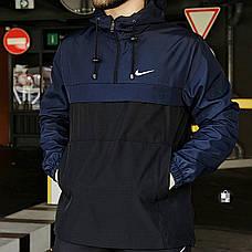 Размеры S-3XL | Чоловіча куртка анорак Nike 5 кольорів, фото 2
