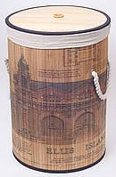 """Корзина для белья """"Bamboo Tube"""" цилиндрическая, """"Ellis Island"""", складная, высота 55см"""