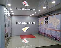 """Музейно-исторический комплекс """"Запорожкокс"""""""