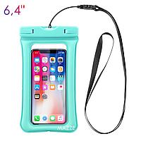 Чохол-сумка водонепроникний IPX8 для телефону смартфона для підводної зйомки сумка з повітряною подушкою KUULAA Airbag Waterproof Bag (KL-FSD-02), фото 1