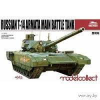 Т-14 Российский основной боевой танк 'Армада' 1:72 Modelcollect