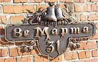 """Кованая адресная табличка """"Колокола"""", фото 1"""