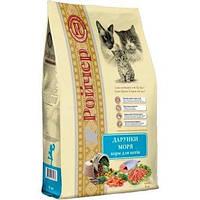 Сухой корм Ройчер дары моря 6 кг для котов и кошек
