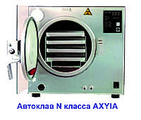 Автоклав медицинский Axyia N класса (пр-во Италия)