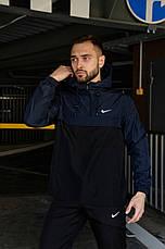 Размеры S-3XL | Мужская куртка анорак Nike Blue Синий, фото 3