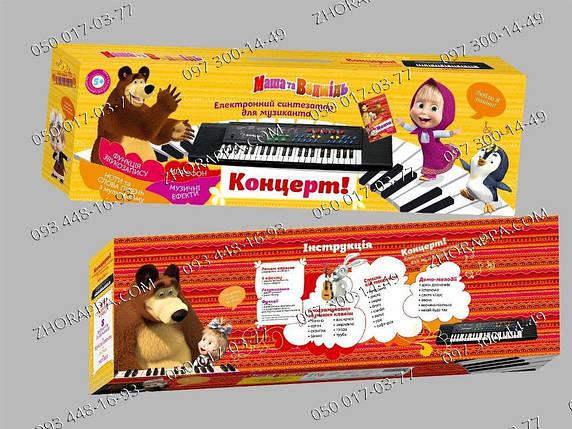 Музыкальные игрушки, Синтезатор, Орган MM-630-U (SK3738) Маша и Медведь, 37 клавиш, микрофон, 8 ритмов,подарок, фото 2