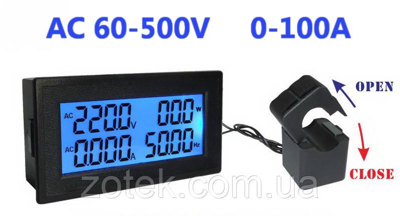 YB5140DM 60-500В 100A тестер лічильник електроенергії вольт - амперметр ватметр Трансформатор роз'ємного типу