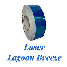 Обмотка Pastorelli Laser col. Lagoon Breeze