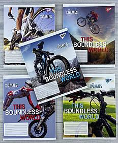 Зошит 48 аркушів клітинка The boundleess world №765633 2031Ф++ 1 вересня Україна