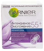 Ночной крем для лица Garnier Интенсивное омоложение 55+, 50 мл