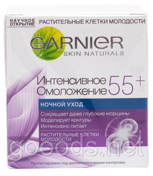 Ночной крем для лица Garnier Интенсивное омоложение 55+, 50 мл - GOOODS.NET - Интернет магазин в Луцке