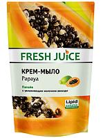 Жидкое мыло с молочком авокадо Fresh Juice Papaya 460 мл