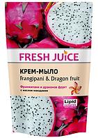 Жидкое крем-мыло для рук Fresh Juice Frangipani & Dragon Fruit 460 мл