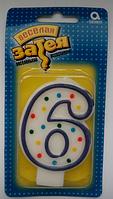"""Свеча цифра """"6"""" для торта"""