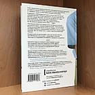 Книга Доставляючи щастя. Від нуля до мільярда. Історія створення видатної компанії з перших рук - Тоні Шей, фото 2
