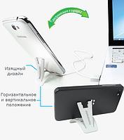 Кабель c подставкой Promate Pose-M USB-microUSB 1.15 м