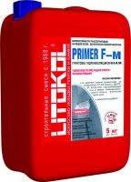 Litokol Primer F 5 кг Гидроизоляционный праймер в виде водной дисперсии, для работ во влажных помещениях