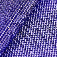 Стразовая ткань термоклеевая.Цвет Sapphire(ss6). отрезок 1*24см