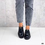Жіночі туфлі чорні на шнурковке еко шкіра, фото 5