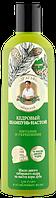 """Шампунь-настой кедровый для питания и укрепления волос, 280 мл, """"Кедр Агафьи. Секреты сибирской травницы"""""""