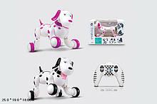 Интерактивная собака на радиоуправлении, 2 цвета