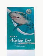 Маска акулий жир и календула против прыщей и юношеских угрей