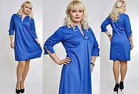 Платье женское Синее с бантиками ботал