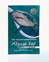 Маска акулий жир и алоэ для зрелой кожи лица замедляет старение