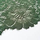 Стрейчевое (эластичное) кружево темно-зеленого цвета шириной 23 см., фото 6